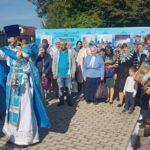 Праздник Рождества Пресвятой Богородицы в Селёвкино